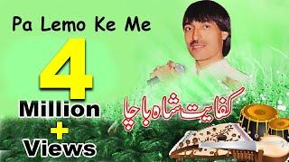 Kifayat Shah Bacha - Pa Lemo K Me