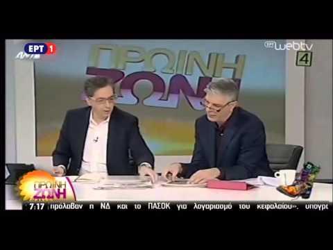 Proini Zoni / Radio Arvyla