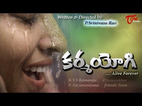 KARMAYOGI - Alive Forever | Nuvvu Nilipina Song Trailer | By P Srinivasa Rao | TeluguOne