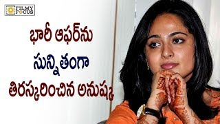Anushka Shetty Rejected Karan Johar Movie