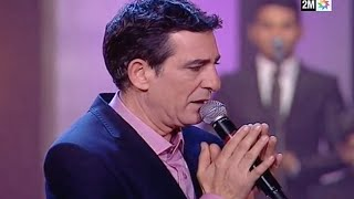 نغنيوها مغربية: أمسية احتفال بالأغنية المغربية 17/10/2015 - 2