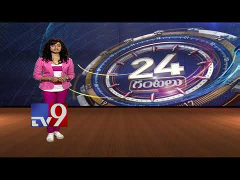 24 Hours 24 News || Top Trending Worldwide News || 30-11-2017 - TV9