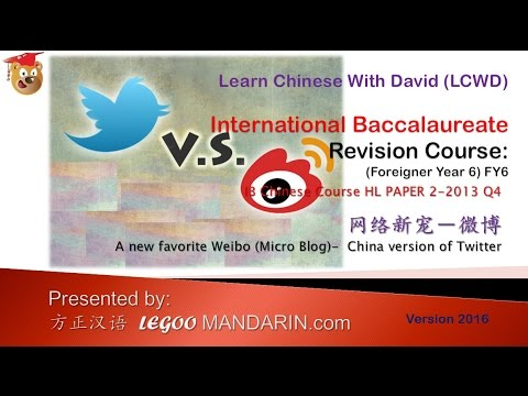 IB Chinese HL PAPER 1-2013 Q4 , HSK 6, 网络新宠-微博 A new favorite Weibo  China version of Twitter