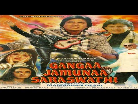Gangaa Jamunaa ve Saraswati - Alin Yazısı -1988- Türkçe Dublaj