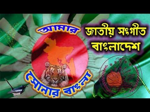 National song - জাতীয় সংগীত (বাংলাদেশ). Very High Qulaity graphics and extreme creative idea. Display it anywhere. Covers Bangladesh Natural , song, beauty, visiting places,...