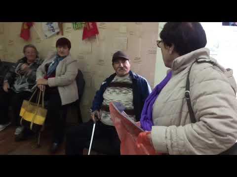 """""""Отряды путина"""" из бабок снова жгут или """"Дайте два!"""""""
