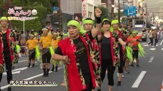 伊予民踊研究会チーム