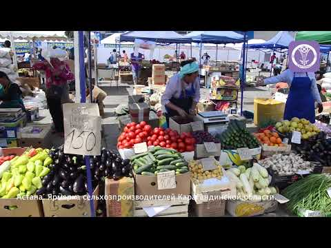 Более 130 тонн продукции производителей Карагандинской области реализовали на ярмарке в Астане