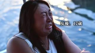 藤原采①(清純派女優)「透明すぎて目視できない。17歳」スクリーンでの輝き、そして、本当の素顔。【ロバート秋山のクリエイターズ・ファイル#34】
