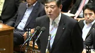 H23/7/06衆院予算委・石破茂ラスト3分の神演説想定外でしたで済むか!