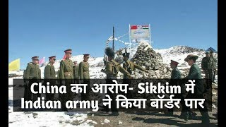 China on Tuesday accused the Indian military of incursion into its territory along the Line of Actual Control (LAC) in Sikkim and obstructing its army person...