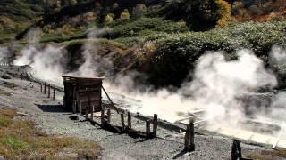 【HD】秋田県 秋田八幡平と玉川温泉 – がんばれ東北!