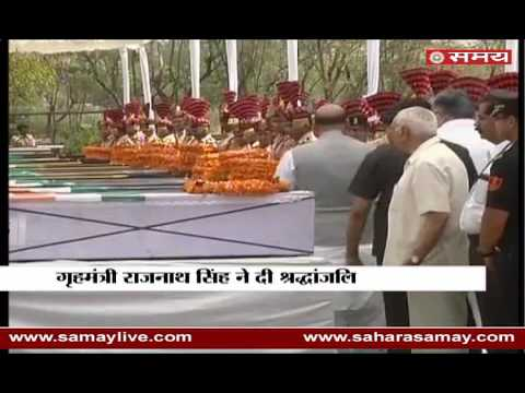 Home Minister and CM paid tributes to martyred in Naxal attack in Sukma