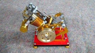 Sai Hu V1-45 Vacuum Engine