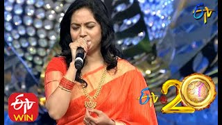 Video Sunitha Performs - Venumadhava Song  in ETV @ 20 Years Celebrations - 2nd August 2015 MP3, 3GP, MP4, WEBM, AVI, FLV April 2018