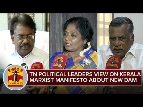 TN-Political-Leaders-View-On-Kerala-Marxist-Manifesto-About-New-Dam-at-Mullaperiyar