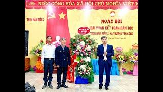 Đồng chí Nguyễn Văn Thành, Ủy viên BTV Thành ủy, Phó Chủ tịch UBND thành phố dự ngày hội Đại đoàn kết toàn dân thôn Năm Mẫu 2, xã Thượng Yên Công