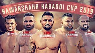 🔴LIVE - Nawanshahr Kabaddi Cup 2019 | LIVE KABADDI