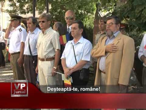 Deșteaptă-te, române!