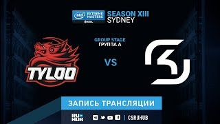 Tyloo vs SK Gaming - IEM Sydney XIII - de_mirage [GodMint, Anishared]