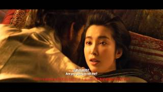 Zhong Kui  Snow Girl And The Dark Crystal  Official Trailer  2015