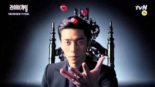 Nonton Liar Game  2014  Main Teaser   Drama Korea Tv Series Film Subtitle Indonesia Streaming Movie Download