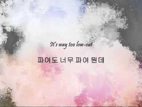 Infinite - 불편한 진실 (Inconvenient Truth) [Han & Eng]