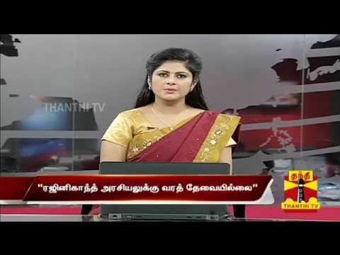 Video Veera mutharaiyar download in MP3, 3GP, MP4, WEBM, AVI, FLV January 2017