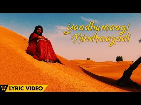 Yaadhumaagi Nindraayadi - Official Lyric Video | Yaadhumaagi Nindraai | Achu | Ala B Bala