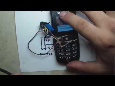 Как из сотового телефона сделать