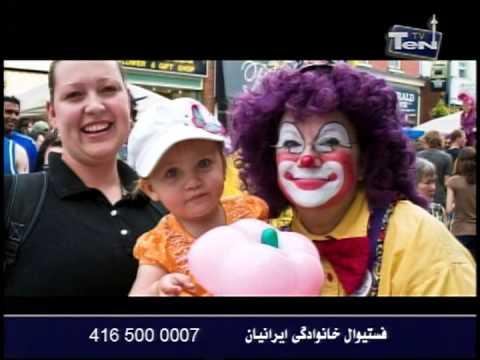 Persian Family Day TV Program 6 - Part 4