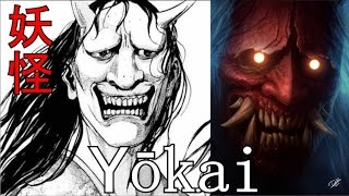Video Yōkai - Japanese Demons, Spirits, Gods 妖怪 MP3, 3GP, MP4, WEBM, AVI, FLV Juni 2018