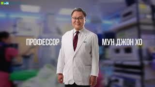 Гастроэнтеролог-эндоскопист Мун Джон Хо
