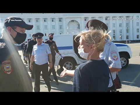 Задержания в ульяновске