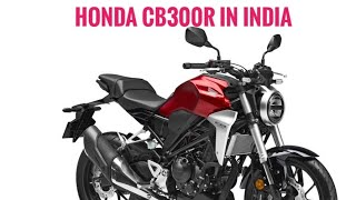 6. Honda CB300R Launched at 2.5 Lakhs - Booking Started