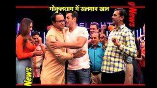 What is Salman Khan doing at Gokul Dham society ?