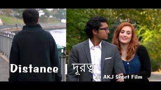 Distance |দূরত্ব (Short Film By AKJ) ©