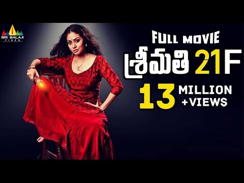 Srimathi 21F Latest Telugu Full Movie | Sadha, Riythvika | SriBalajiMovies