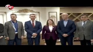 Kırcaali Belediyesi Başkanının Ziyareti