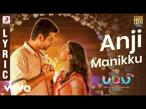 Anji Manikku