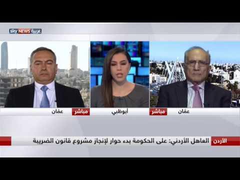 تغطية على الهواء لقرار العاهل الأردني بتشكيل حكومة جديدة