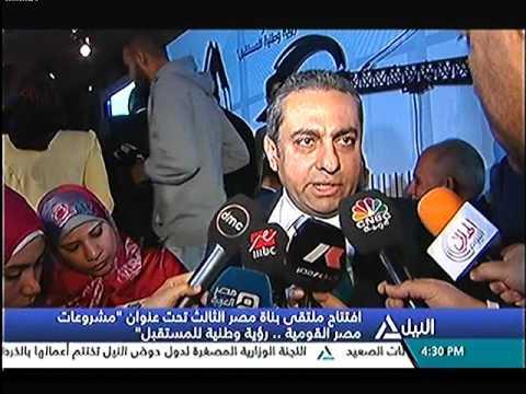الدكتور هشام عرفات وزير النقل يفتتح ملتقى بناة مصر الثالث