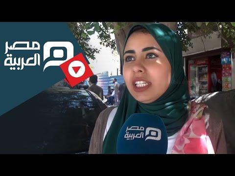 مصر العربية | فتيات: