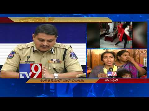 Sangeetha hunger strike || Sensational comments by Rachakonda CP