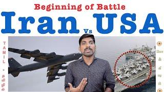 ஈரான் US News | Part 1| மூன்று நாளும் மூன்றாவது போரும் | Tamil | Pokkisham | Vicky | TP