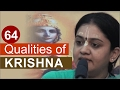 64 Qualities of Krishna - Episode 01 by Nitai Sevini Mataji | Telugu