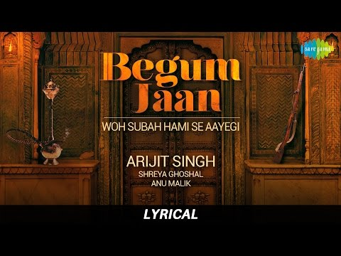 Woh Subah Hami Se Aayegi Songs mp3 download and Lyrics