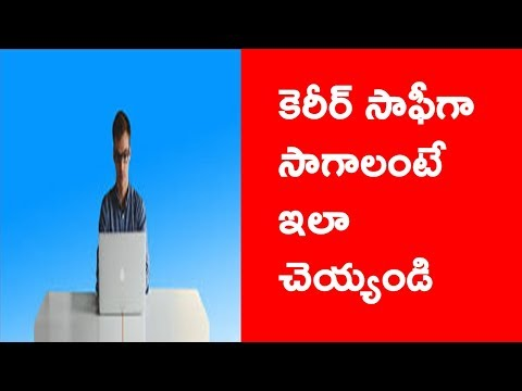 Amazing Tips For Successful Career Planning II In Telugu II Telugu Bharathi II