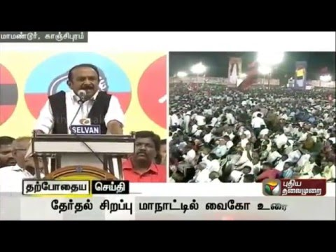 DMK-ADMK-Co-Accused-Combined-Dacoits-Vaiko