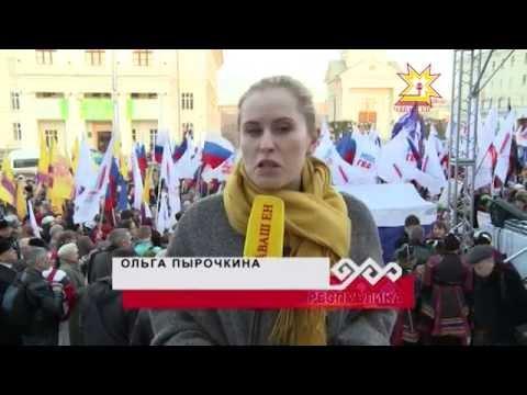 Крым выбрал Россию!